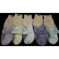 Kojinės Bride